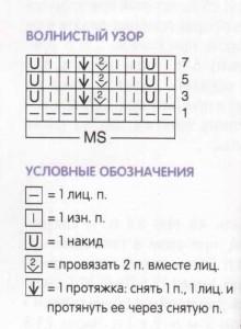 _20150929_12251402